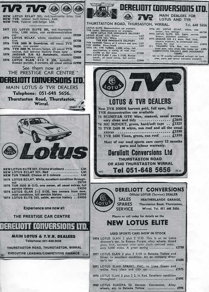 Lotus, TVR, Adverts